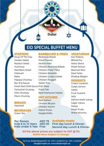 BBQ tonight Eid offer